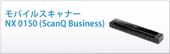 NX 0150 (ScanQ Business)