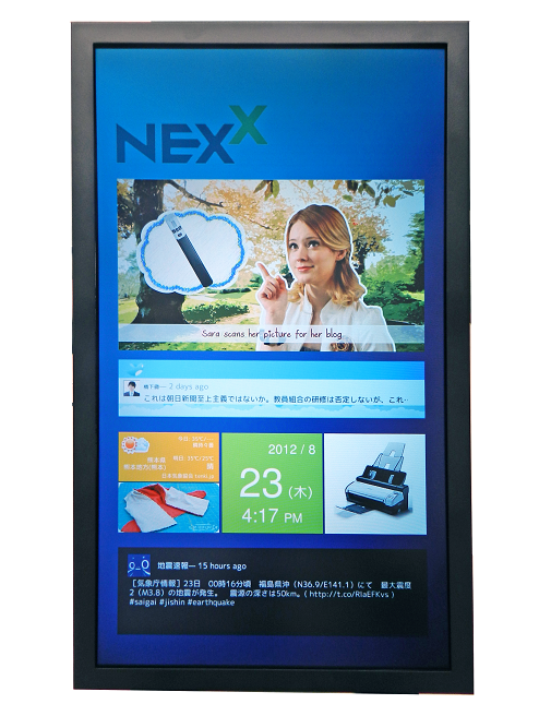 NXDS-2450